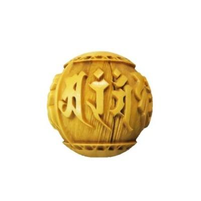 【浮彫】 十二神将の梵字 菱紋入り 縦穴 柘植玉 18mm 【穴あり一粒売りビーズ】