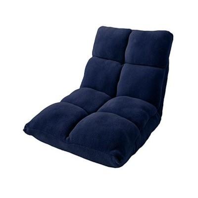 座椅子 座いす コンパクト チェア 椅子 リクライニング ブラウン ベージュ ピンク オレンジ ネイビー かわいい