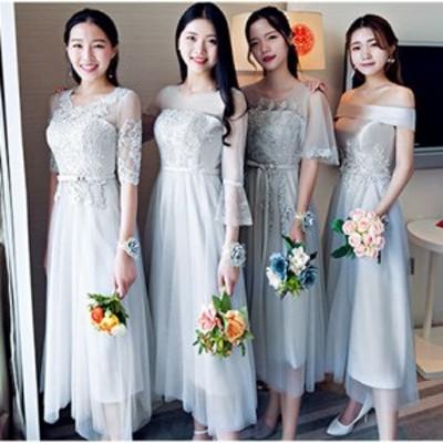グレー ブライズメイド ドレス パーティードレス ワンピース二次会演出司会 ブライズメイドドレス結婚式お呼ばれ