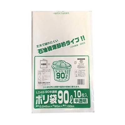 ポリ袋 90L 乳白半透明 0.045×900×1000 200枚 ゴミ袋 福助工業 LD45-90 乳白半透明