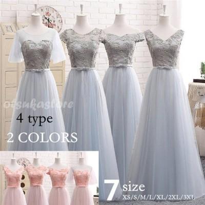 ドレス ブライズメイド 花嫁 ウェディングドレス ワンピース ロングドレス プリンセスドレス 編み上げ 結婚式 パーディー 演奏会 披露宴 ピンク