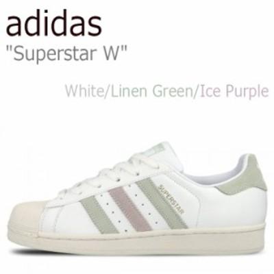 アディダス スーパースター スニーカー adidas メンズ レディース Superstar ホワイト グリーン パープル BB2142 シューズ