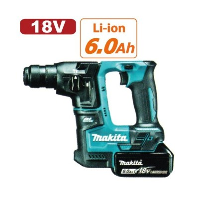 マキタ 17mm充電式ハンマドリルHR171DRGX (18V 6.0Ah)