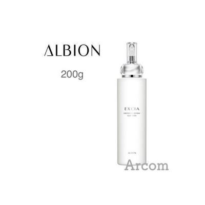 【2020新商品】アルビオン エクシア ラディアンスリニュー リッチミルク (乳液) 200g 国内正規品