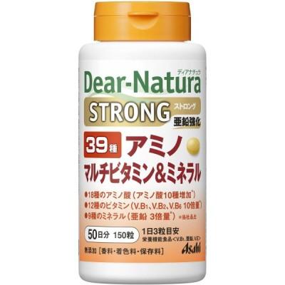 アサヒフードアンドヘルスケア ディアナチュラ ストロング 39種アミノマルチビタミン&ミネラル 50日分 150粒 【栄養機能食品】