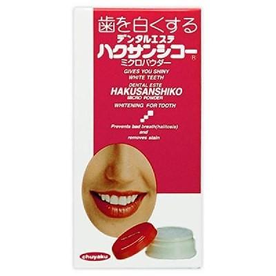 デンタルエステ ハクサンシコー ミクロパウダー 30g ホワイトニング 歯磨き粉