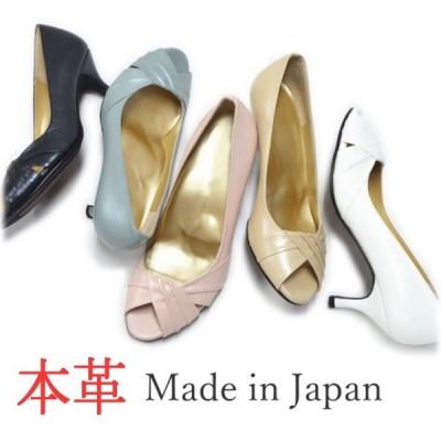 日本製本革 オープントゥパンプス P6 6.0cm ミドルヒール ワイズ E 3E リクルート パーティ 美脚 レディース 靴 通勤 立ち仕事 痛くない 脱げにくい 黒 ブラック