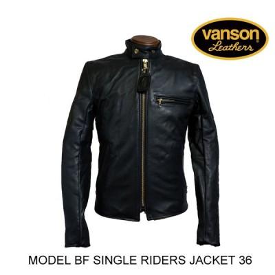 VANSON バンソン MODEL BF SINGLE RIDERS JACKET シングル ライダース ジャケット BLACK 36