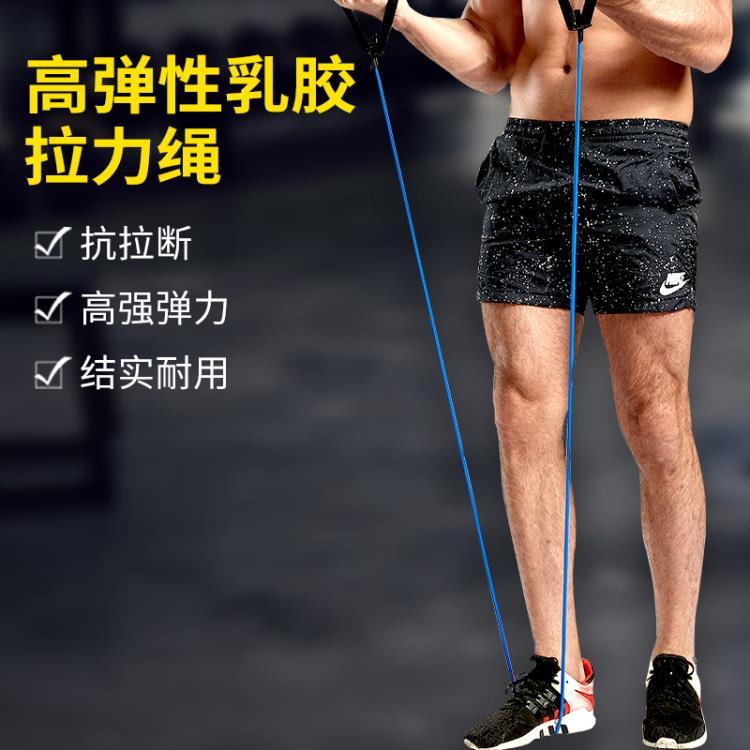 拉力器彈力繩健身男彈力帶胸肌訓練器材拉力帶阻力帶家用女拉力健身器材【快速出貨】