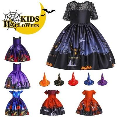 ハロウィン 衣装 子供 子供ドレス ハロウィン コスプレ 可愛い コスチューム ワンピース コスプレ衣装 ドレス ハロウィン 女の子 6タイプfuws16