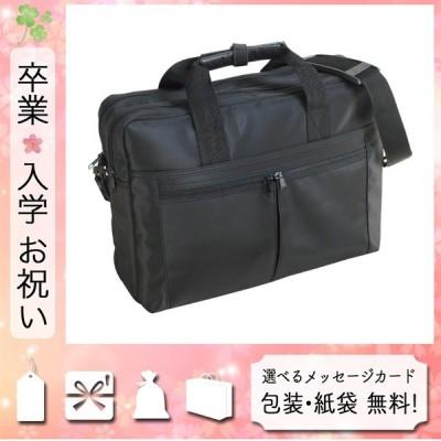結婚内祝い お返し 結婚祝い ビジネスバッグ プレゼント 引き出物 ビジネスバッグ ソフトビジネスバッグ PC対応