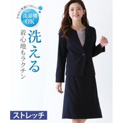 スーツ レディース ビジネス スカート 洗える ストレッチ ノーカラー セミフレア キーネック セット オフィス 仕事 通勤 大きいサイズ S