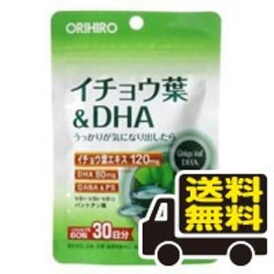 ☆メール便・送料無料☆ PD イチョウ葉&DHA 60粒 オリヒロ 代引き不可 送料無料 サプリメント