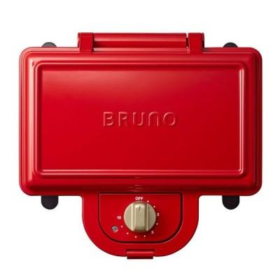 調理器具 BRUNO ブルーノ ホットサンドメーカー ダブル BOE044 レッド 赤