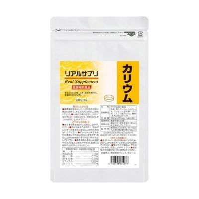 リアルサプリ 徳用 カリウム 約180日分 1440粒