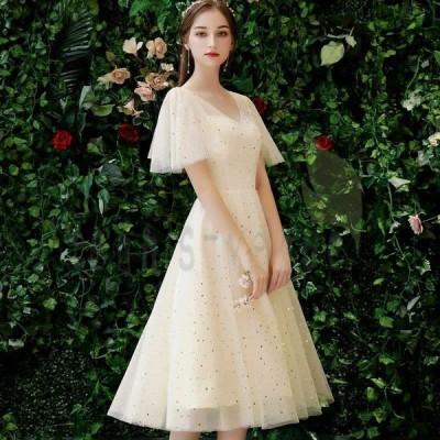 ドレス ロングドレス パーティードレス ワンピース ブライズメイド ロングドレス 結婚式 ドレス 二次会 舞踏会 演奏会 披露宴ドレス