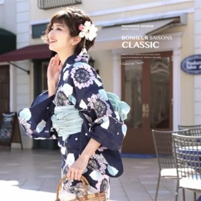 浴衣セット レディース レトロ 浴衣セット 大人 3点セット 紺系 ネイビー 水色 向日葵 ひまわり 縞 花 ラメ 綿麻 兵児帯 女性 ボヌールセ