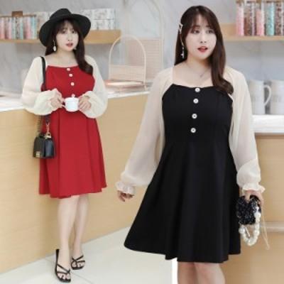 高品質 春秋 韓国ファッション 大きいサイズ レディース ワンピース 長袖 袖あり 着痩せ お呼ばれワンピース 膝丈 体型カバー XL-5XL