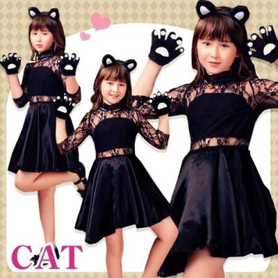 ハロウィン コスプレ キッズ 子供 猫 ネコ コスプレ衣装 仮装 黒猫 女の子