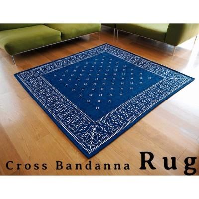 "Cross Bandanna Rug  クロスバンダナラグ ""200×200cm"""