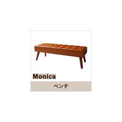 アメリカンヴィンテージ リビングダイニングセット Monica モニカ ベンチ 2P[00]