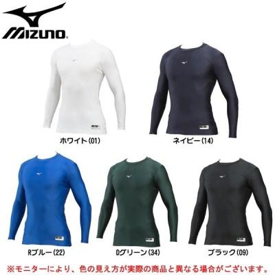 MIZUNO(ミズノ)バイオギアシャツ(ローネック・長袖)(12JA7C11)野球 アンダーシャツ コンプレッション メンズ
