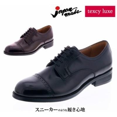 日本製/牛革 asics アシックス商事 texcy luxe/テクシーリュクス TU812(ブラック/バーガンディ)ビジネスシューズ 紳士靴 ラウンドトゥ
