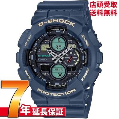 カシオ CASIO 腕時計 G-SHOCK ジーショック GA-140-2AJF [4549526235665-GA-140-2AJF]