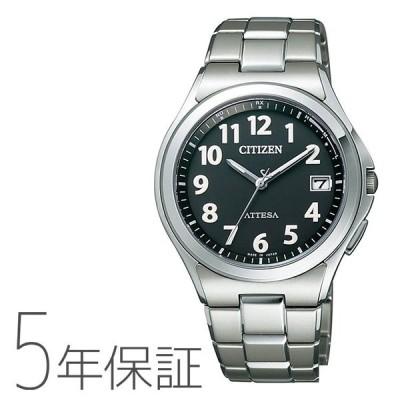 シチズン CITIZEN アテッサ ATTESA エコ・ドライブ 電波時計 腕時計 メンズ ATD53-2846