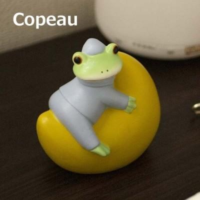 コポー Copeau 空気のお掃除マスコット おやすみ ラベンダーの香り 72836 小物 オブジェ カエル 置き物 置物 オブジェ 蛙 フロッグ FROG ガーデン雑貨