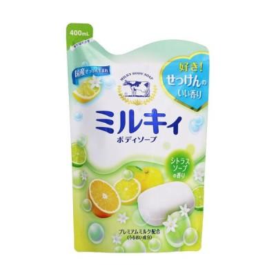 ミルキィボディソープ シトラスソープの香り 詰替用 400ml