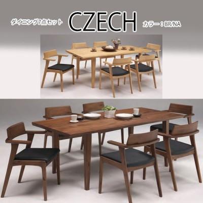 【世界の家具販売中】チェコ CZECH ダイニング7点セット 190cm ダイニングテーブル ダイニングチェア