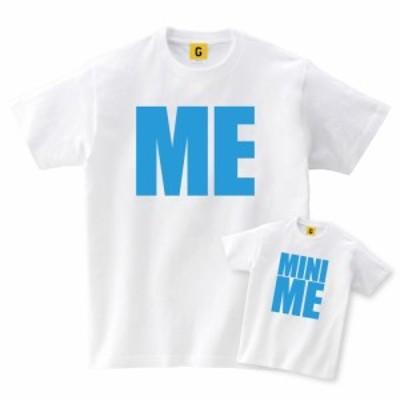 出産祝い 親子 ペアルック Tシャツ ME & MINI ME ペアTシャツ 誕生日プレゼント 女性 男性 女友達 キッズ 妻 おもしろ GIFTEE おもしろt