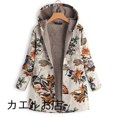 レディース 中棉 コート 裏起毛 ミセス ファッション 40代 50代 冬物 花柄 アウター 婦人服 ベージュ ピンク パープル チャコール