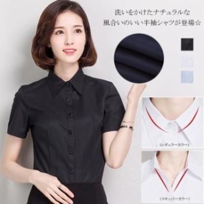 ネコポス対応レディースブラウスオフィスワイシャツ半袖女の子シャツビジネス作業着制服スリム事務服大きいサイズカジュアル就活