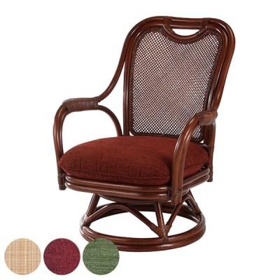 籐 回転座椅子 クッション付 シィーベルチェアー 座面高33cm ( ラタンチェア ラタン チェア 椅子 チェアー イス いす )