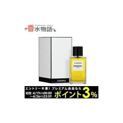 シャネル CHANEL シコモア 200ml EDT SP fs 【香水 レディース】【あすつく】