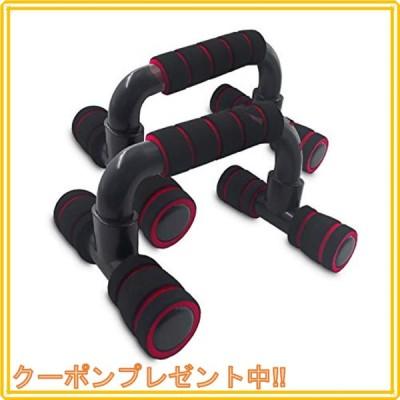 プッシュアップバー 腕立て伏せ 筋肉トレーニング 器具 フィットネス ダイエット 筋トレ