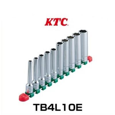 KTC TB4L10E ディープソケットセット(10コ組) 12.7sq.