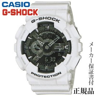 CASIO G-SHOCK GA-110 Series 男性用 クオーツ アナデジ 腕時計 正規品 1年保証書付 GA-110GW-7AJF