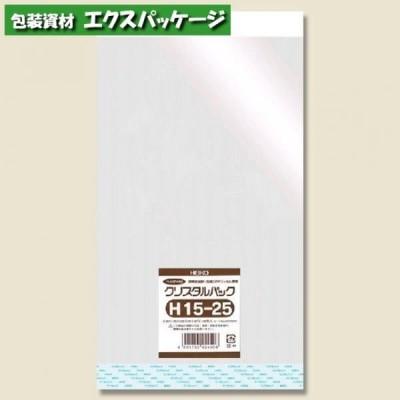 OPP袋 クリスタルパックH (ヘッダー付) 0.03mm 15-25 1000枚入 #006793200 バラ販売 取り寄せ品 シモジマ