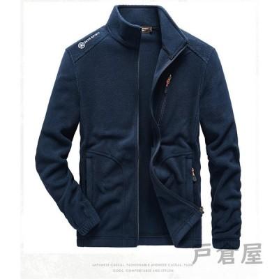 フリースジャケット メンズ ボア ジャケット ブルゾン あったか 防寒 アウター 冬服 秋冬 アウトドア