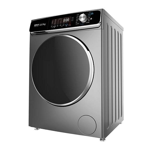 【南紡購物中心】HERAN 禾聯 HWM-C1242V 12KG 滾筒洗衣機