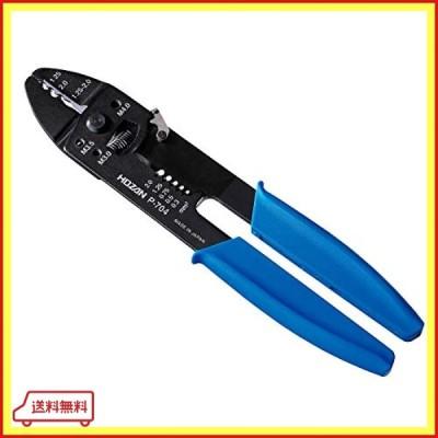 ホーザン(HOZAN) 圧着工具(裸圧着端子・絶縁圧着端子用) 圧着ペンチ ビスカッター、ストリッパー付 自動車整備