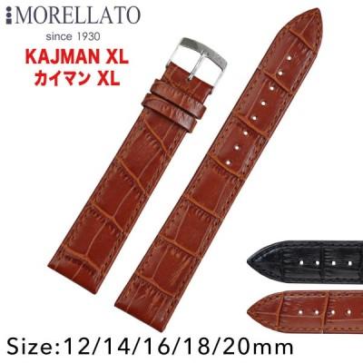 Morellato モレラート KAJMAN XL カイマン XL レザーベルト Y2524656 時計バンド 汎用品 幅12mm/14mm/16mm/18mm/20mm