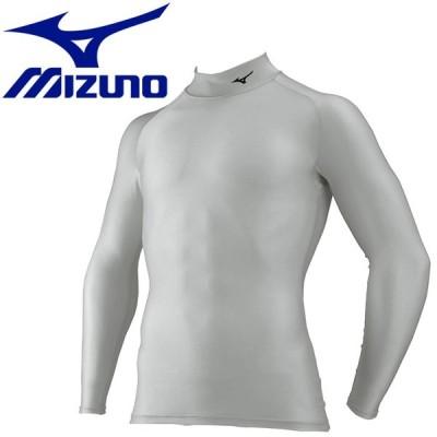 メール便送料無料 ミズノ MIZUNO バイオギアシャツ ハイネック長袖 メンズ 32MA815005