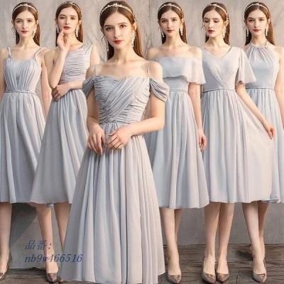 ミモレ丈ドレス 結婚式 20代 二次会 キャミ ブライズメイドドレス パーティードレス オフショルダー ミモレ丈 グレー お呼ばれ