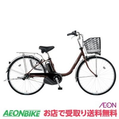 電動 アシスト 自転車 パナソニック ビビ SX 2020年モデル チョコブラウン 24型 BE-ELSX432T Panasonic