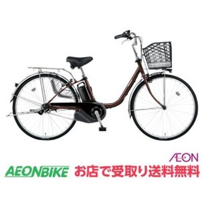 2200円オフクーポン配布中!電動 アシスト 自転車 パナソニック ビビ SX 2020年モデル チョコブラウン 26型 BE-ELSX632T Panasonic