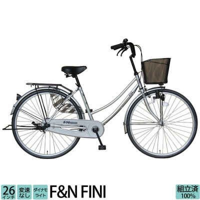 10/25(日)24時間限定!最大400円OFFクーポン!ママチャリ 自転車 FINI 26インチ 変速なし 軽快車 通勤 通学 まとめ買い可能